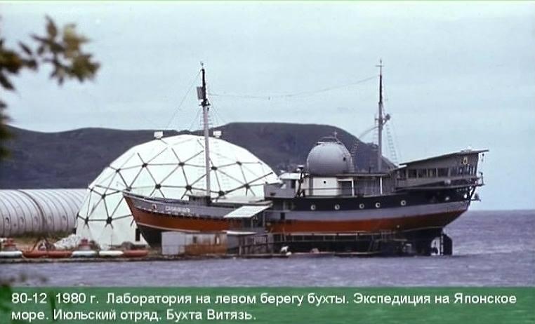 Зверобойные шхуны полуострова Гамов и бухты Витязь: Саламандра (она же - Белек), расположена около купола 168 НИЦ ТОФ (фото 1980 года)